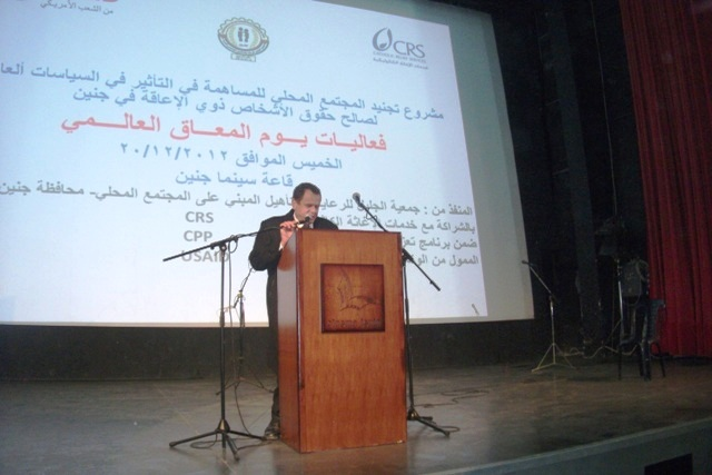 http://al-jaleel.org/ar/uploads/22122012-025008AM-5.jpg