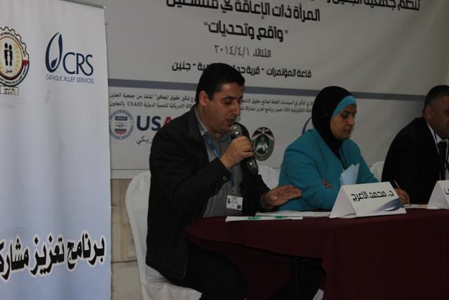 http://al-jaleel.org/ar/uploads/242014-050831AM-1.jpg
