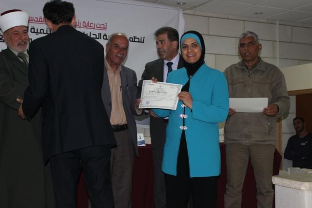 http://al-jaleel.org/ar/uploads/242014-050938AM-1.jpg