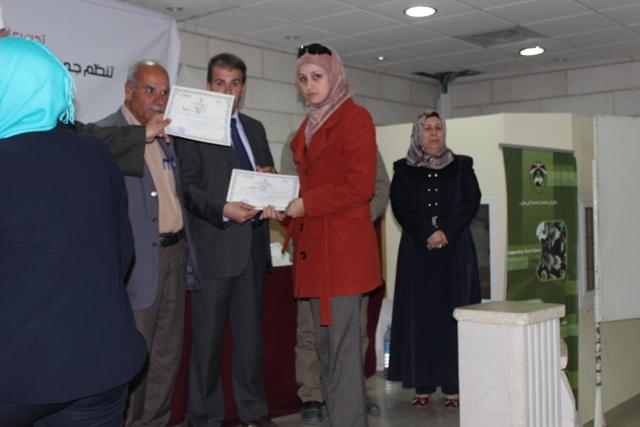 http://al-jaleel.org/ar/uploads/242014-050938AM-2.jpg