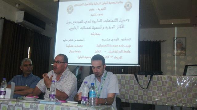 http://al-jaleel.org/ar/uploads/2952013-021005AM-4.jpg