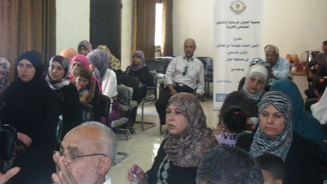 http://al-jaleel.org/ar/uploads/2952013-021447AM-1.jpg
