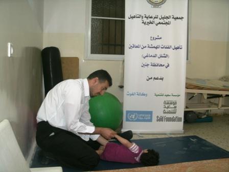 http://al-jaleel.org/ar/uploads/572012-043838PM-2.jpg