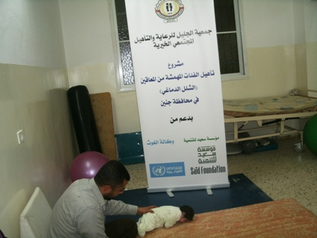 http://al-jaleel.org/ar/uploads/572012-043838PM-3.jpg