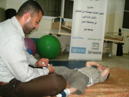 http://al-jaleel.org/ar/uploads/572012-043838PM-4.jpg