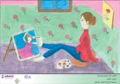 الإسم: مسابقات الرسم في المدارس   الوصف: صورة   عدد الزيارات: 1230