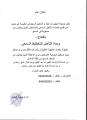 الإسم: افتتاح وحدة التأهيل السمعي   الوصف: تعلن جمعية الجليل عن تقديم خدمات التأهيل السمعي   عدد الزيارات: 533