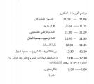 الإسم: ورشه العمل التعريفية   الوصف: للاشخاص المعاقين وذويهم في محافظة جنين المحترمين   عدد الزيارات: 814