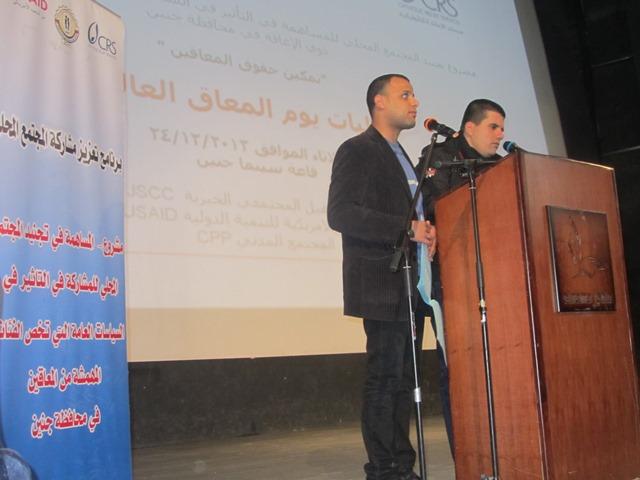 http://al-jaleel.org/en/uploads/512014-035545AM-1.jpg