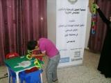 الإسم: Special Education    الوصف: Special Education    عدد الزيارات: 1201