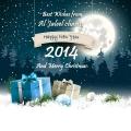 الإسم: Best Wishes   الوصف: Happy New Year   عدد الزيارات: 1545